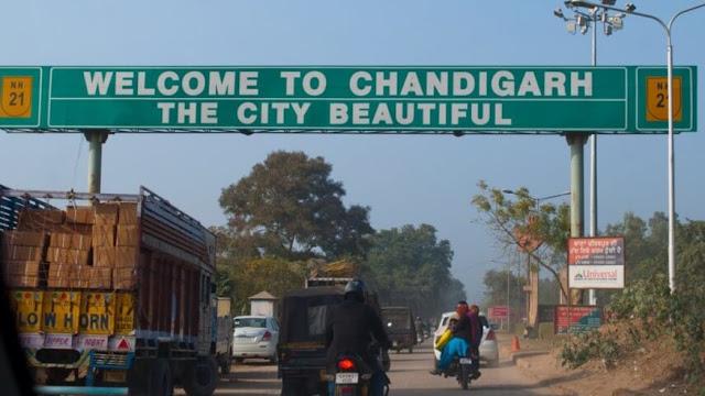1 day Chandigarh city tour
