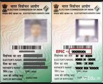 Voter ID with new features