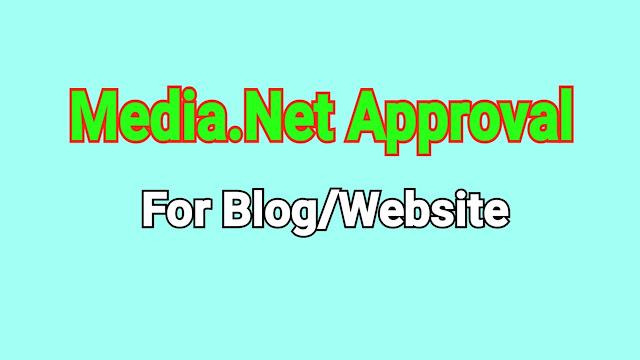 Blog Ke Liye Media.Net la Approval Kaise Paye