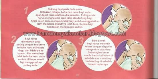 http://iramummysikembar.blogspot.com/2015/08/memudahkan-penyusuan-susu-ibu.html