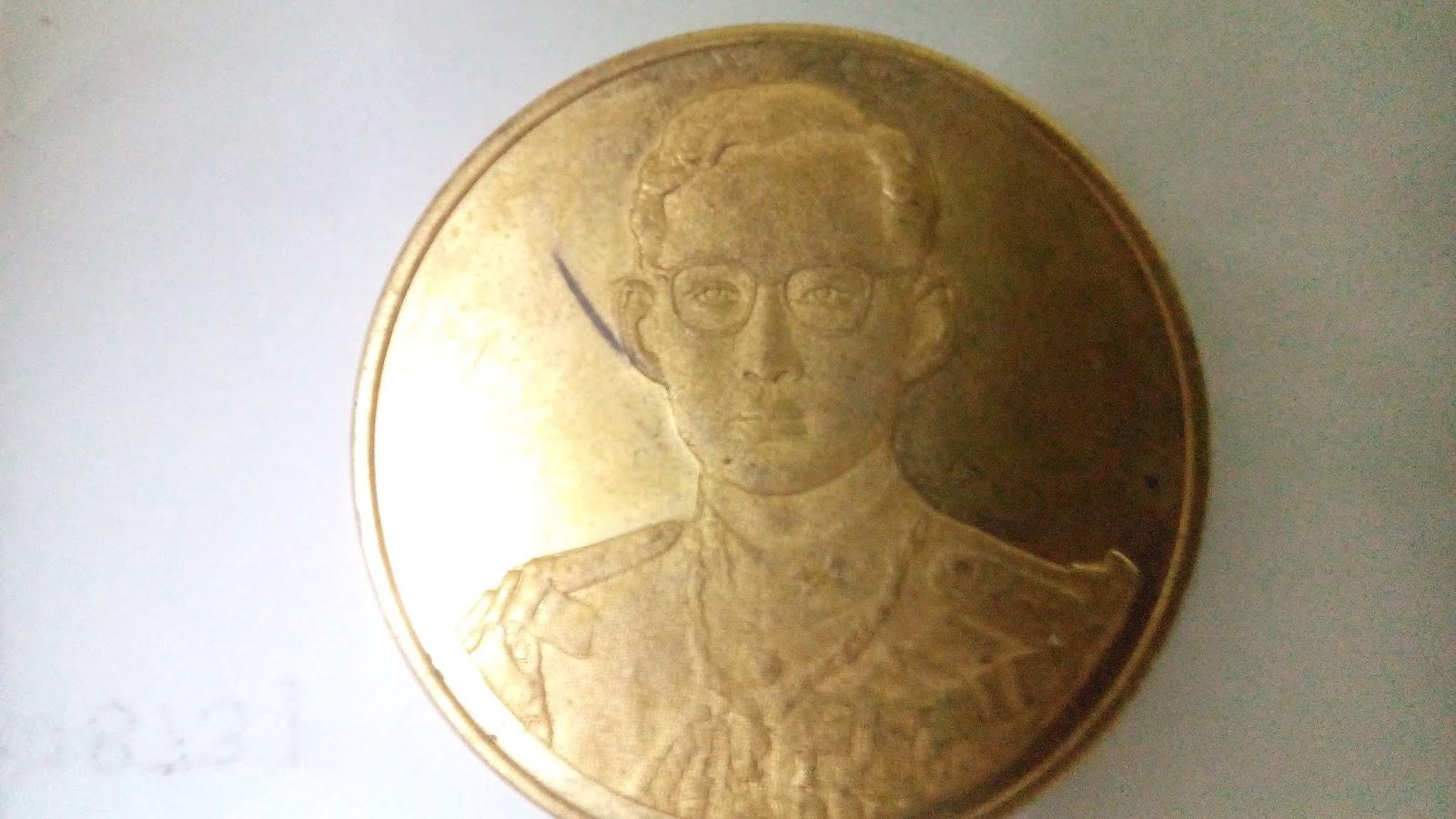 เหรียญฉลองสิริราชสมบัติครบ 50  ปี กาญจนาภิเษก รัชการที่9