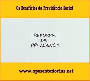 Reforma da Previdência, Pensão por morte, Acumulação de benefício.