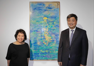 PH & China, An Exchange of Art and Culture