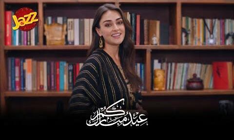 Esra Bilgic wishes Eid Mubarak to Pakistanis in her first Jazz Ad