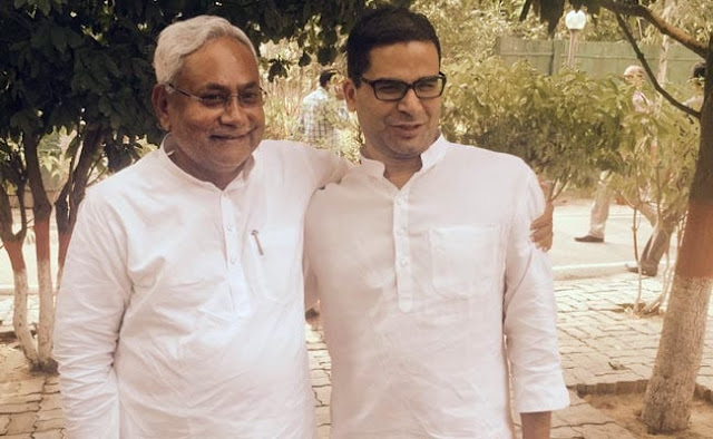 Bihar  chief minister Nitish kumar appointed Prashant Kishore as the vice president of the JDU