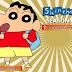 Shin Chan Hindi Season 6 Hindi Dubbed Episodes Download HD