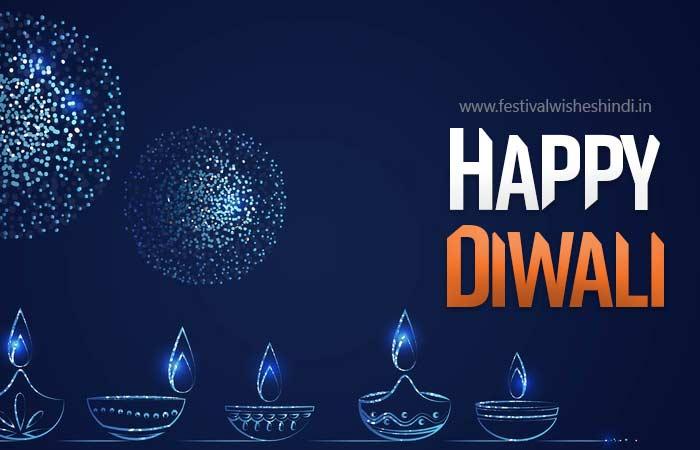 happy diwali 2019 images