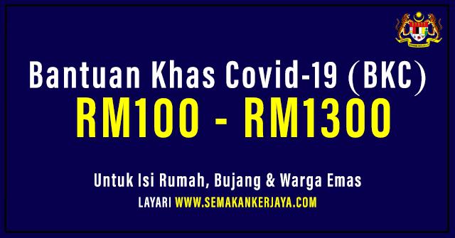 Bantuan Khas Covid-19 (BKC)