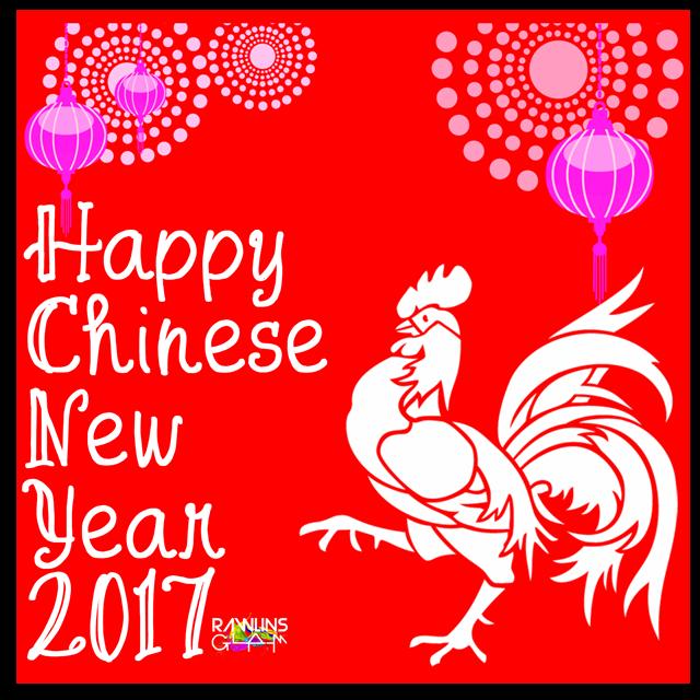 happy chinese new year 2017 - Chinese New Year 1977