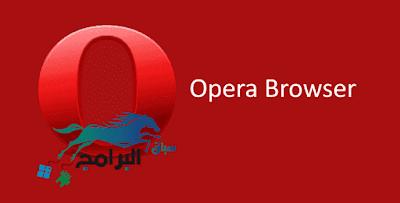 2019 opera mini