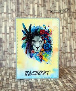 обложка на паспорт с львом скрапбуинг