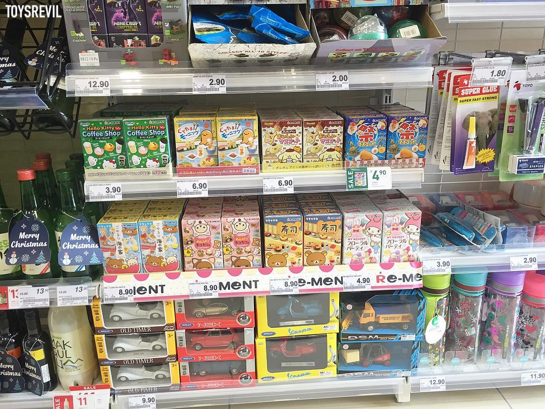 a43f1a0e8fa Gacha Blind Boxes in 7-11   Toy Hunting Spots Wherever I Can Find them
