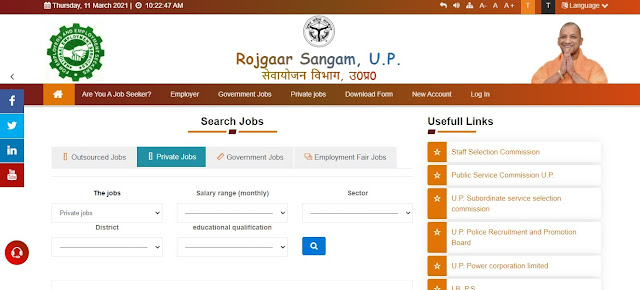 private jobs search sewayojan portal