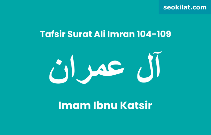 Tafsir Surat Ali Imran ayat 104