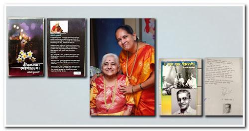Nalini Kulkarni, Daughter, Aanandyatri.