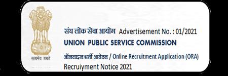 UPSC Recruitment Notice 2021