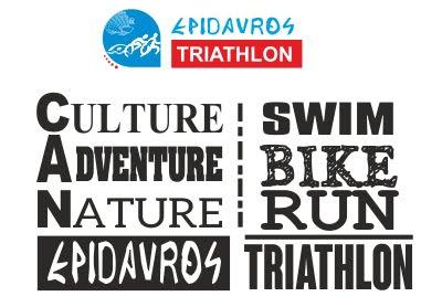Epidavros Triathlon, Αγωνιστείτε σε έναν μοναδικό τόπο!