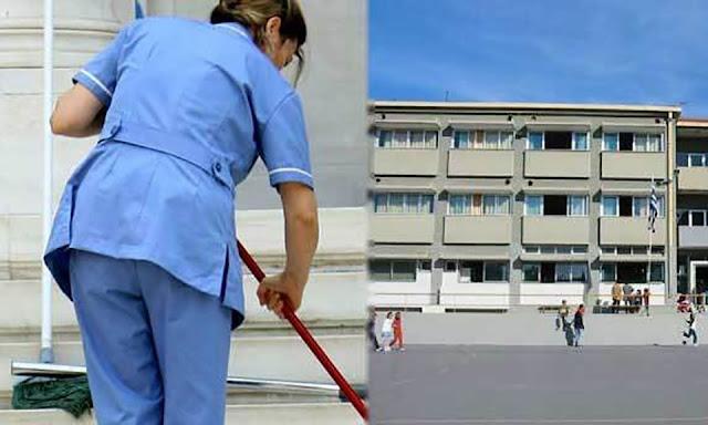 Συμπαράσταση από τους Εκπαιδευτικούς της Αργολίδα προς τους Σχολικούς Καθαριστές