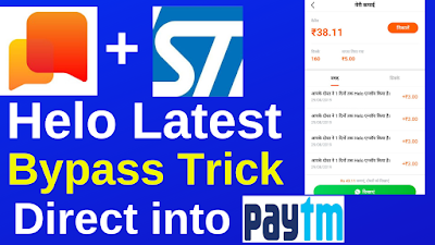 Helo Latest Bypass Trick 2019