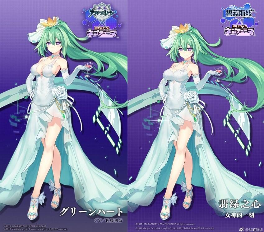 Azur Lane recebe censura em colaboração com Neptunia na China