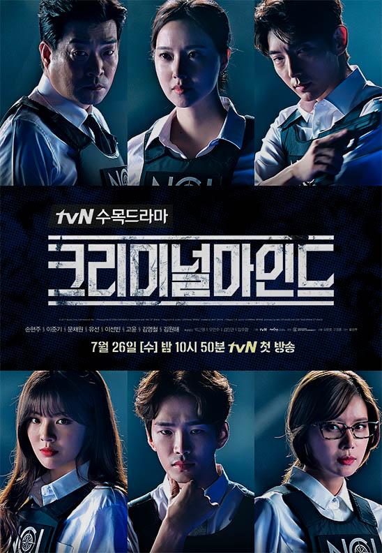 Download Drama Korea Yong Pal Sub Indonesia : download, drama, korea, indonesia, Dokonjo, Gaeru, Goreng