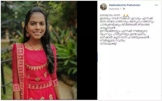 Flowers Top Singer Winner Seethalakshmi shared gratitude to supporters.