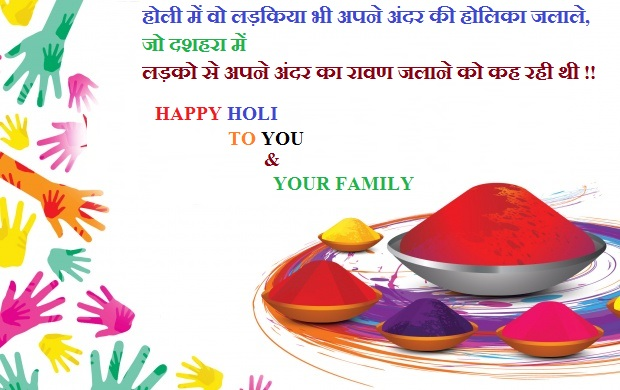 holi images download, holi images for drawing,holi images 2020, happy holi images hot holi pictures, holi images 2020, pictures related to holi, best images of holi, love holi images, Holi images and wallpapers, Download happy holi pics, holi images, holi image gallery, holi pictures, holi photo