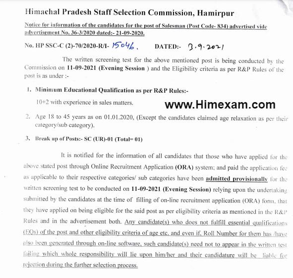 Important Notice For The Post Of Salesman (Post Code-834):- HPSSC Hamirpurā