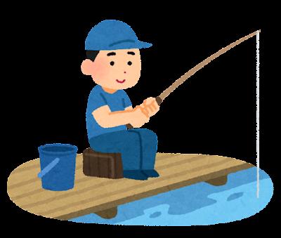 釣りをしている人のイラスト(釣り堀)