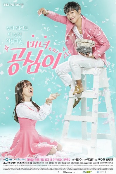Sinopsis Drama Korea : Beautiful Gong Shim (2016)