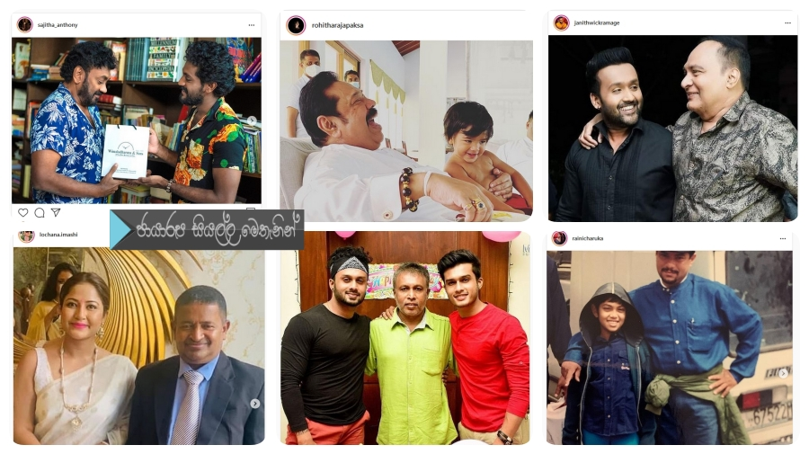 fathers day celebrity photos