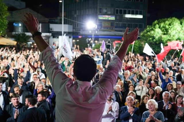 Τσίπρας από Λαμία: Δεν είναι ντέρμπι οι εκλογές της 26ης Μαΐου, έχουμε κερδίσει ήδη το πρώτο ημίχρονο – VIDEO
