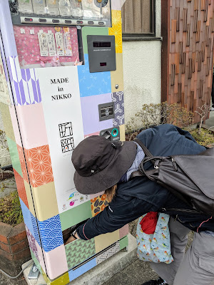 Nikko day trip itinerary: origami vending machine