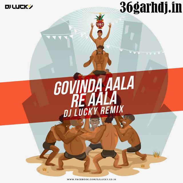 Govinda Aala Re Aala - dj Lucky Remix