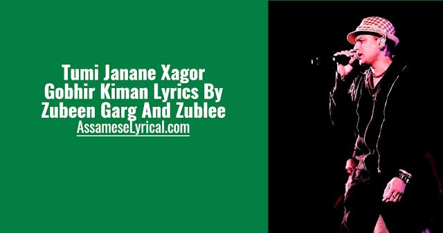 Tumi Janane Xagor Gobhir Kiman Lyrics