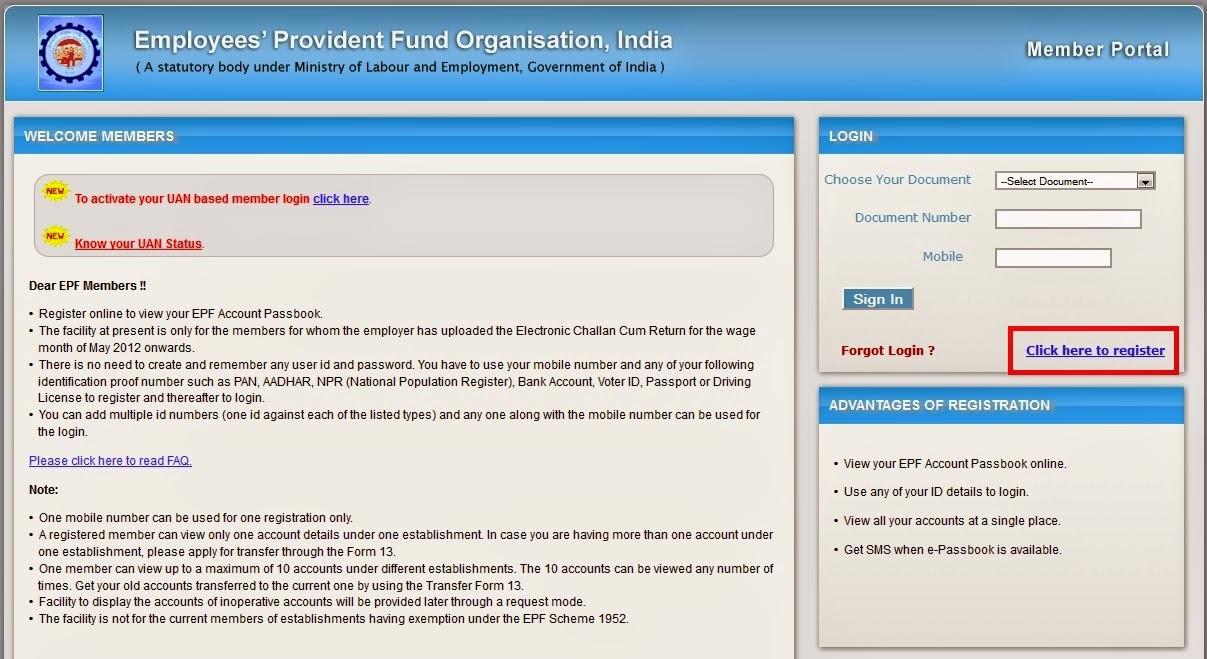 EPFO Member Portal