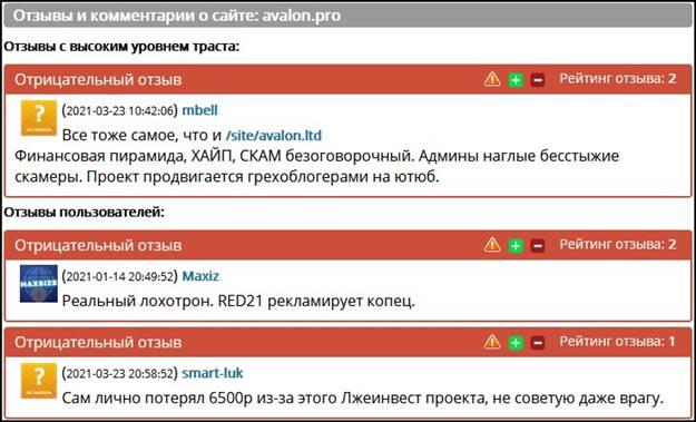 avalon-ltd.org