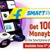 Flipkart Smart pack – Get 100% Money Back On Your Smartphone Purchase