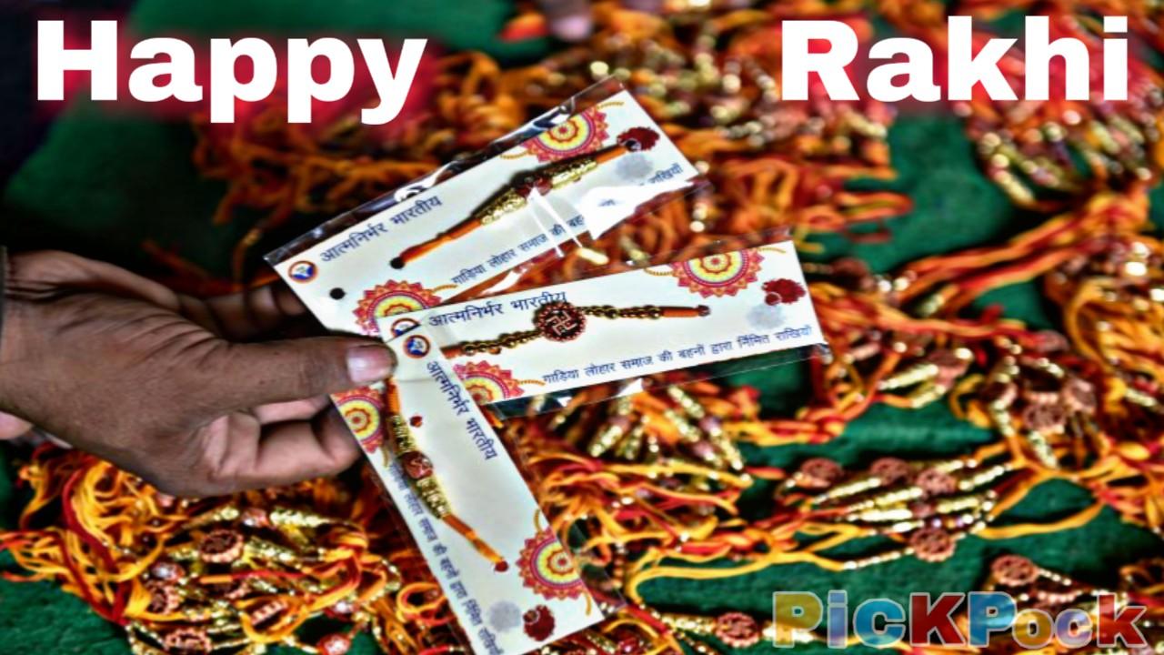 Happy Rakshabandhan 2020, happy Rakhi, Rakshabandhan