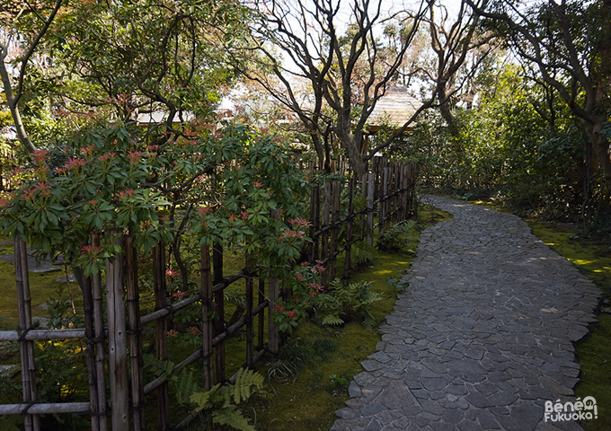 Shôfû-en, Fukuoka