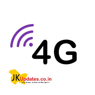 mha orders restoration of 4g internet in j&k,4g restoration in jammu latest update,4g in jammu today, internet in kashmir when will 4g internet services resume in jammu, internet in jammu