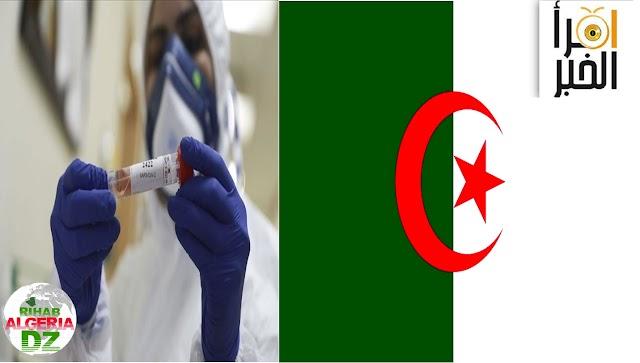 ارتفاع الإصابات بالكورونا إلى 30 ألفا و950 مصابا و1223 حالة وفاة بالجزائر