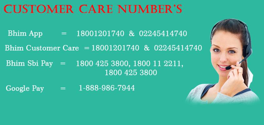Bhim App Customer Care Number