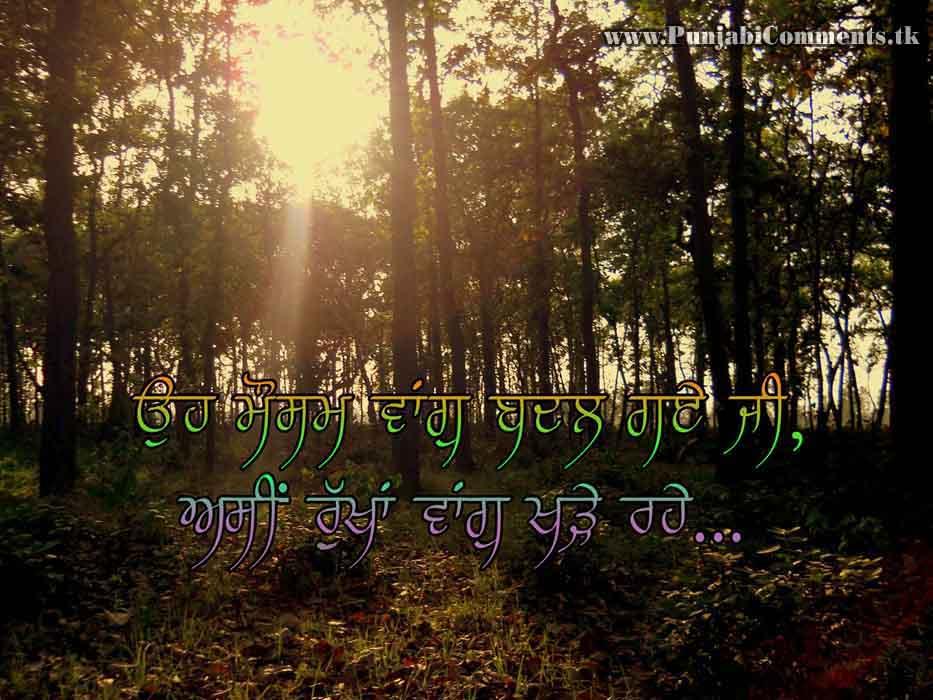Punjabi Graphics and Punjabi Photos : 2/26/12 - 3/4/12