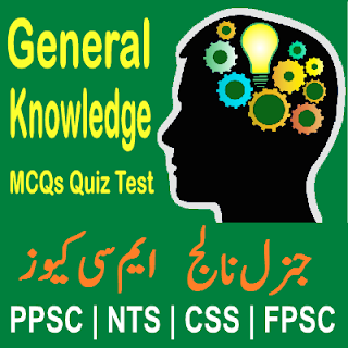 PPSC FPSC NTS General Knowledge Objective Type Multiple Choice Question Answers