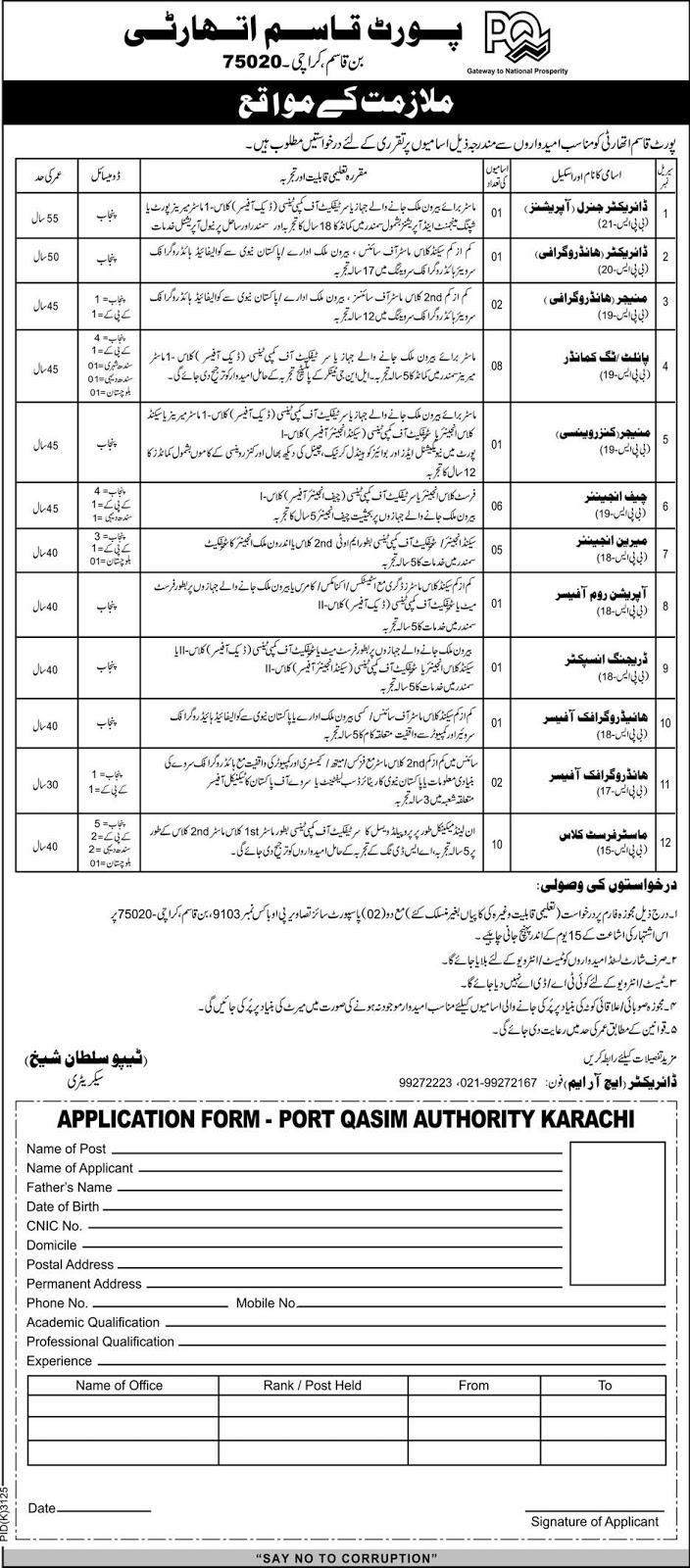 Port Qasim Authority Jobs Karachi Jobs Feb 2019  Vacancies 39