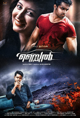 Poster Of Style In Dual Audio Hindi Malayalam 300MB Compressed Small Size Pc Movie Free Download Only At worldfree4u.com