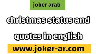 Top 203 Christmas status and Quotes & Sayings in english 2021 - joker arab