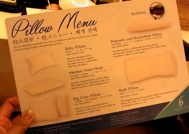 Menú de almohadas en un hotel