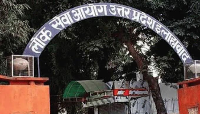एलटी ग्रेड भर्ती में विवाद कायम, फंसीं नियुक्तियां- Lt grate teacher bharti news